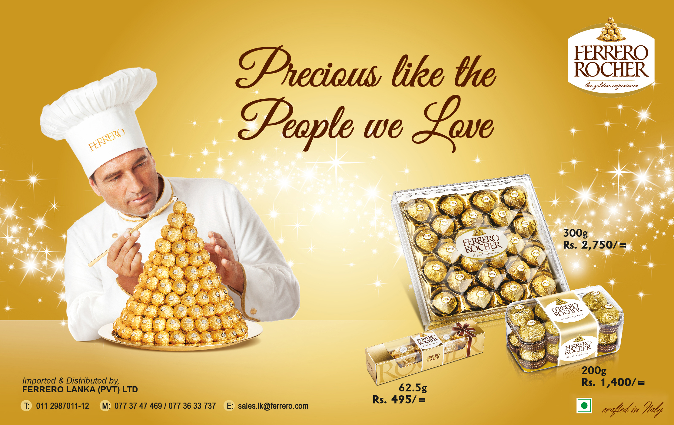 ferrero lanka(pvt) ltd
